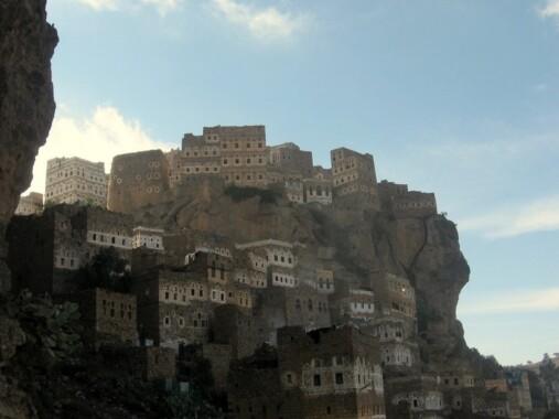 Al-Hadżara