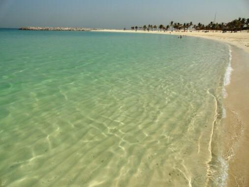 Al Mamzar Beach Park w Dubaju