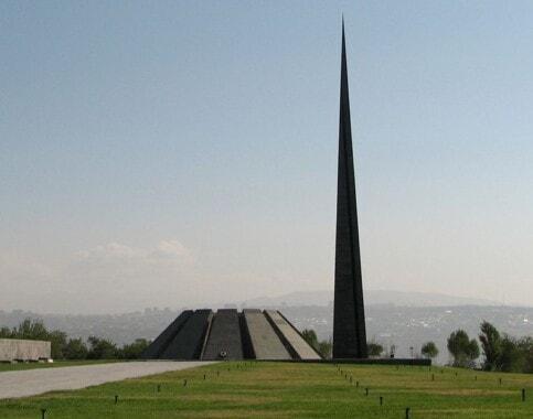 Muzeum Ludobójstwa Ormian