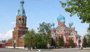 Borysów (miasto)