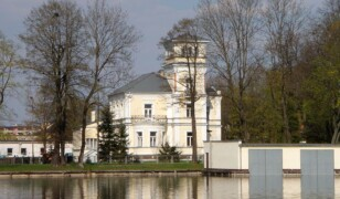 Budynek Zarządu Wodnego w Augustowie