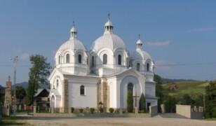 Cerkiew w Szlachtowej