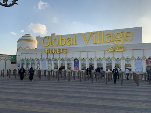 Dubailand w Dubaju
