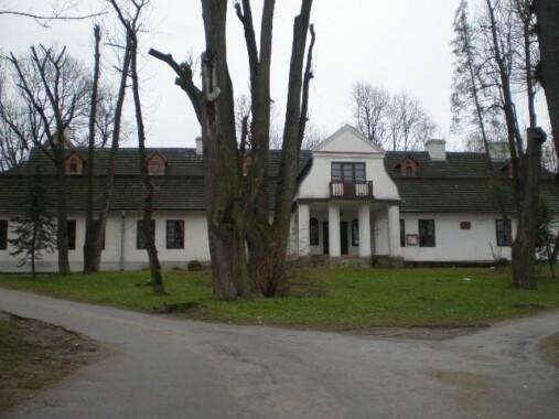 """Muzeum Regionalne Ziemi Limanowskiej """"Dwór Marsów"""""""