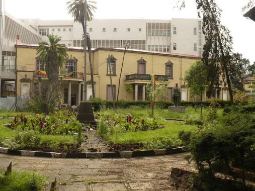 Etiopskie Muzeum Narodowe