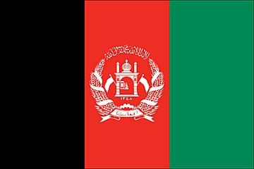 Afganistan flaga