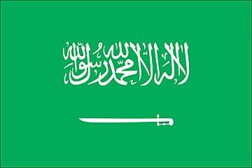 Flaga Arabii Saudyjskiej