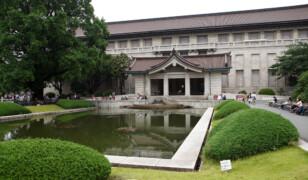Muzeum Narodowe w Tokio