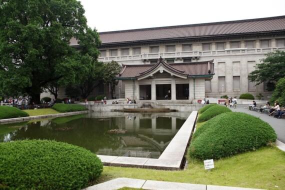 Galeria Japońska w Muzeum Narodowym w Tokio