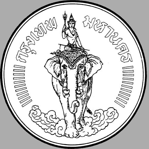 Herb Bangkoku