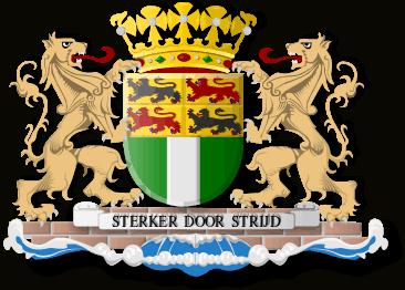 Herb Rotterdamu