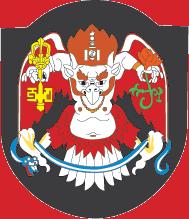 Herb Ułan Bator