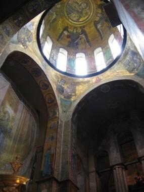 Katedra św. Zofii w Kijowie