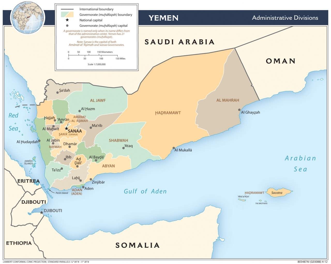 Mapa administracyjna Jemenu