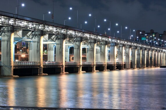 Most Banpo w Korei Południowej