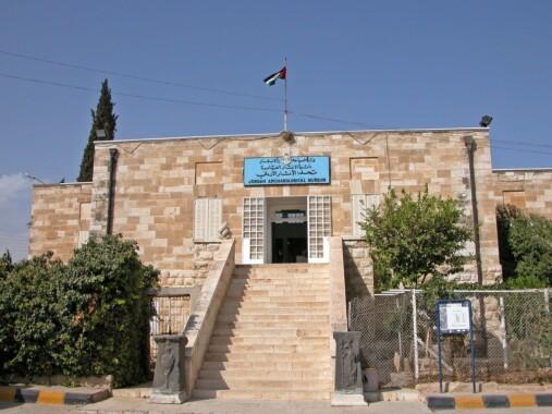 Muzeum Archeologiczne Jordanu