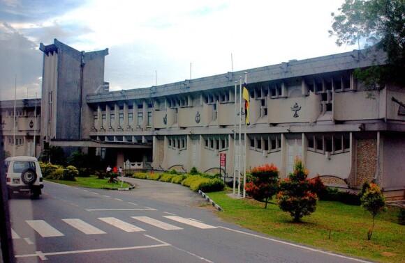 Muzeum Brunei
