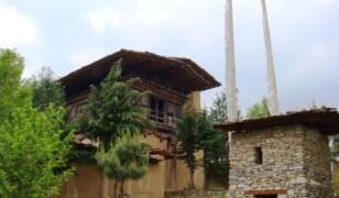 Muzeum Dziedzictwa Ludowego w Thimphu