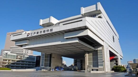 Muzeum Edo-Tokio