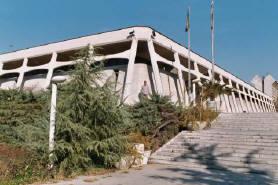 Muzeum irańskich dywanów