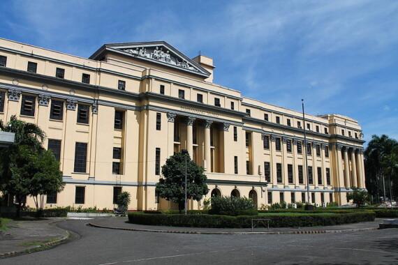 Muzeum Narodowe Filipin