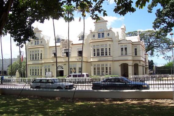 Narodowe Muzeum i Galeria Sztuki (Port of Spain)