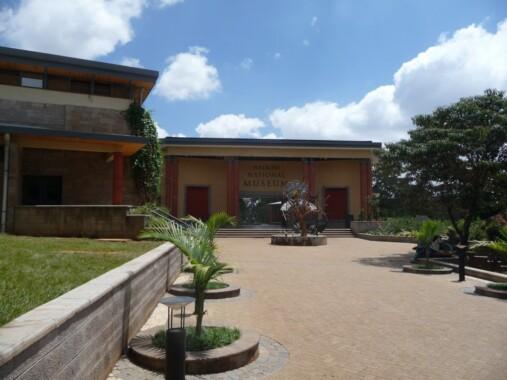 Muzeum Narodowe Kenii