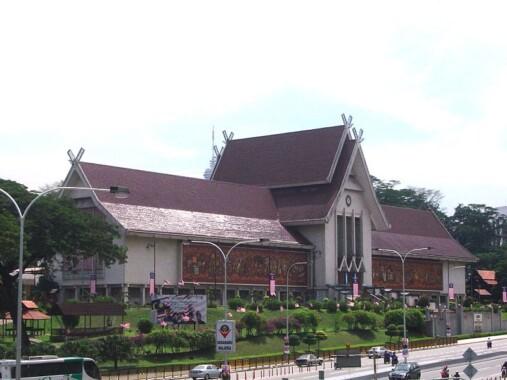 Muzeum Narodowe Malezji
