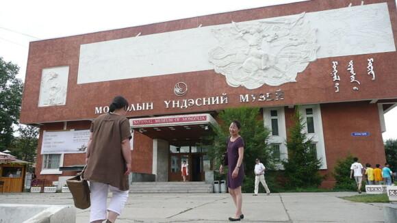 Muzeum Narodowe Mongolii