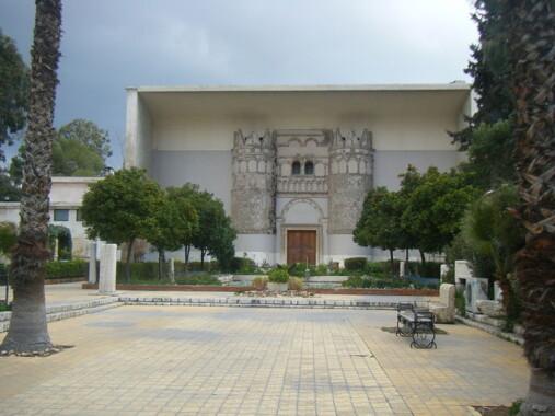 Muzeum Narodowe w Damaszku