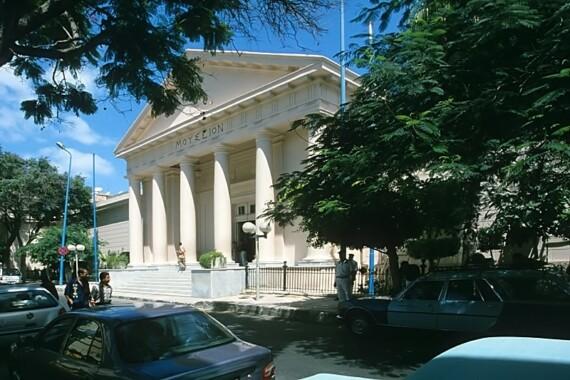 Muzeum Sztuki Grecko-Rzymskiej w Aleksandrii