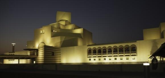 Muzeum Sztuki Islamu w Doha