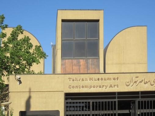 Muzeum Sztuki Współczesnej w Teheranie