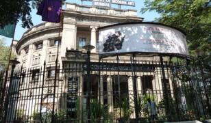 Narodowa Galeria Sztuki Współczesnej w Mumbaju