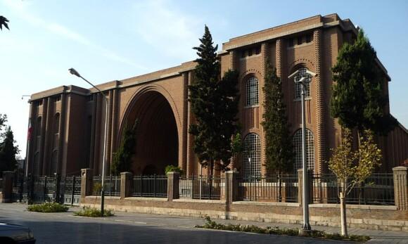Muzeum Narodowe Iranu