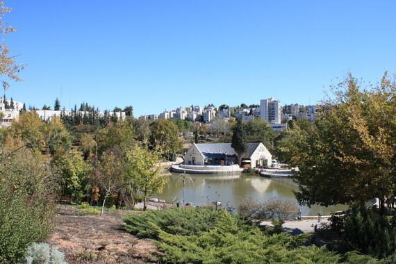 Ogród Botaniczny w Jerozolimie
