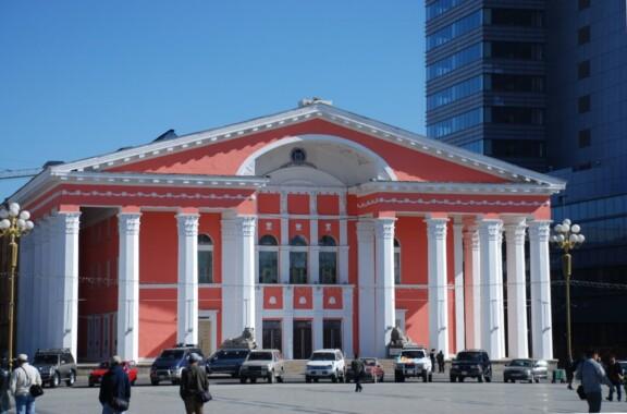 Narodowy Akademicki Teatr Opery i Baletu w Mongolii