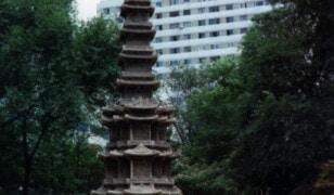 Pagoda Wongaksa