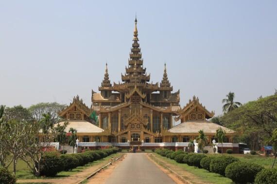 Pałac Kanbawzathadi