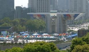 Park Olimpijski w Seulu