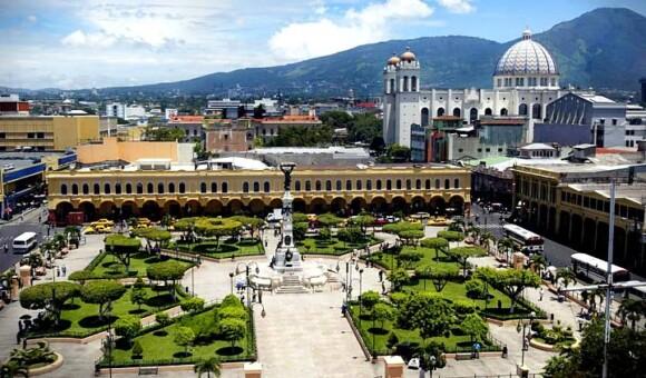 Plac Wolności w San Salvador