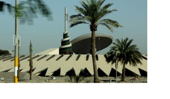 Pomnik Nieznanego Żołnierza w Bagdadzie