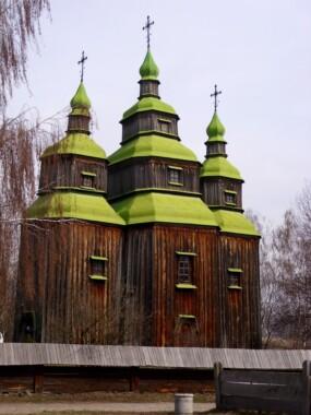 Pyrohiv Skansen Architektury Narodowej Cerkiew