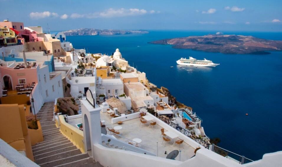Wyspy greckie last minute