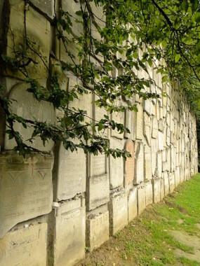 Ściana Płaczu w Kazimierzu Dolnym