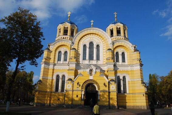 Sobór św. Włodzimierza w Kijowie