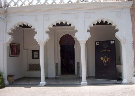 Wejście do Muzeum Bardo w Algierze