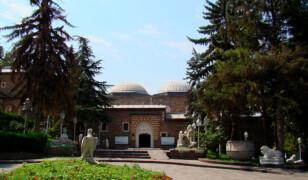 Muzeum Cywilizacji Anatolijskich