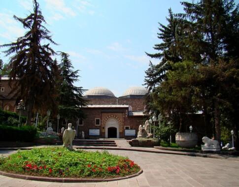 Wejście do Muzeum Cywilizacji Anatolijskich