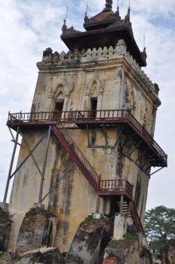 Wieża obserwacyjna Nanmyin